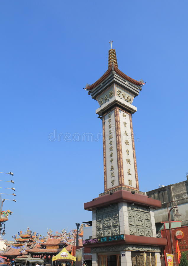Lecheng tempeldrake Taichung Taiwan royaltyfri fotografi