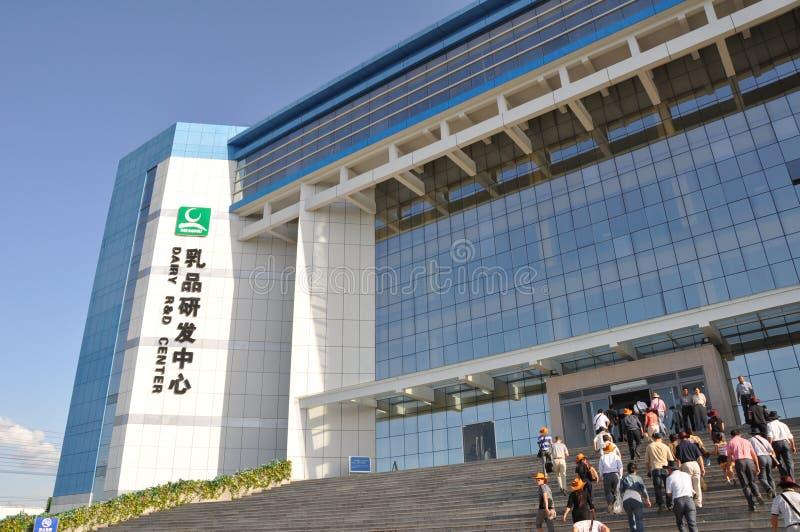 Lechería de China Mengniu fotos de archivo libres de regalías