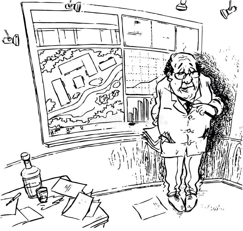 Lector tímido ilustração do vetor