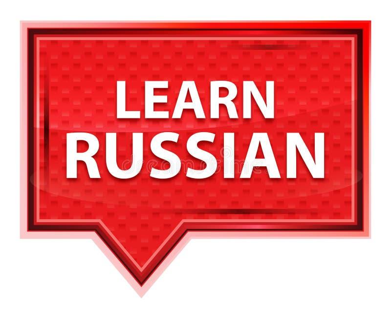 Leer Russische nevelig roze bannerknoop toenam royalty-vrije illustratie
