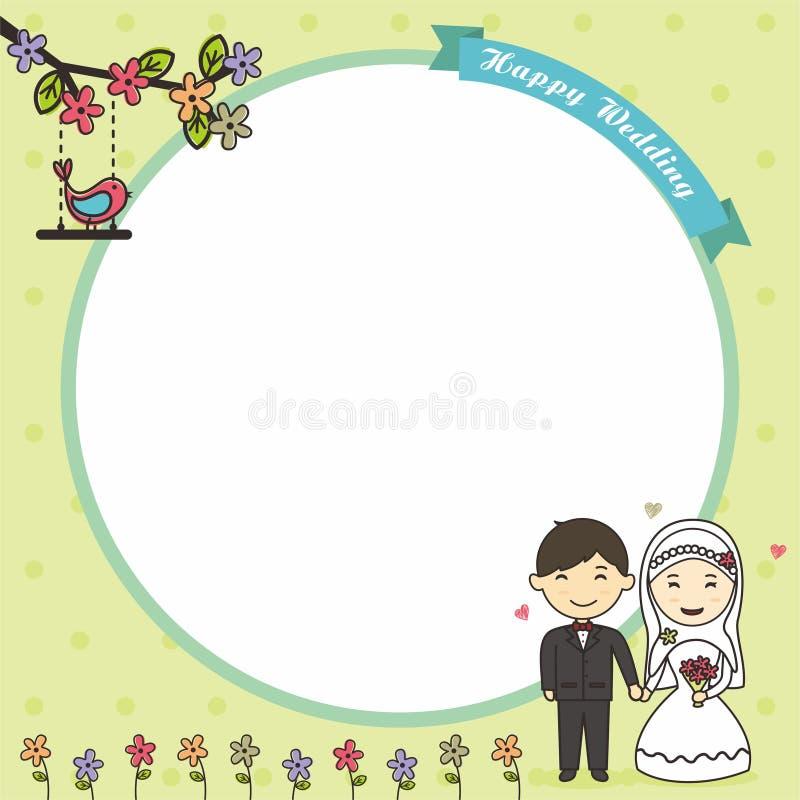 Leere Karte mit moslemischer Braut und Bräutigam vektor abbildung