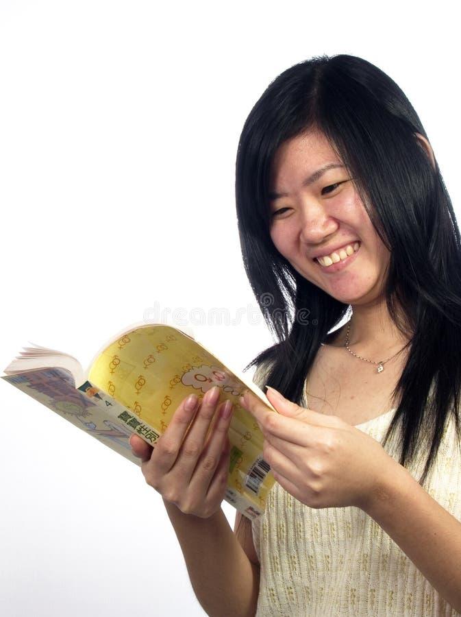 Lees boek-2 stock foto