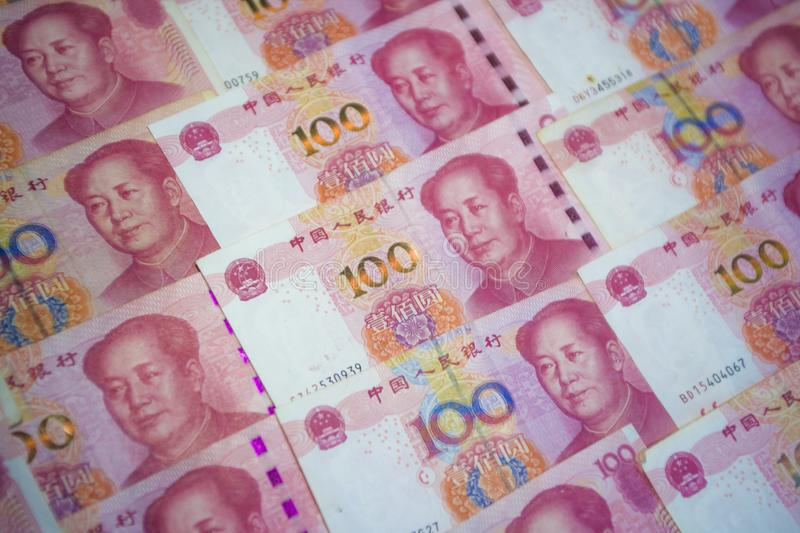 Legal Currency of the People`s Bank of China. The People`s Bank of China`s legal currency, China`s rapid economic development, the RMB has become one of the royalty free stock image