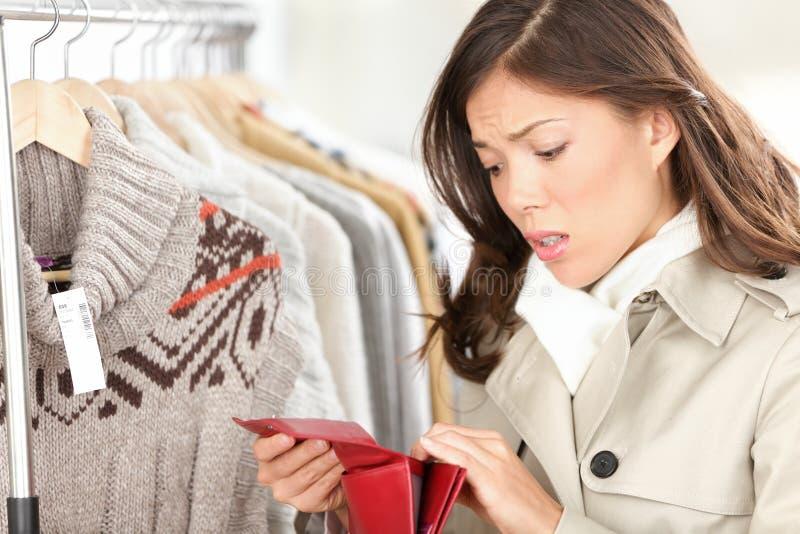 Lege beurs of portefeuille - geen geld voor het winkelen stock afbeeldingen