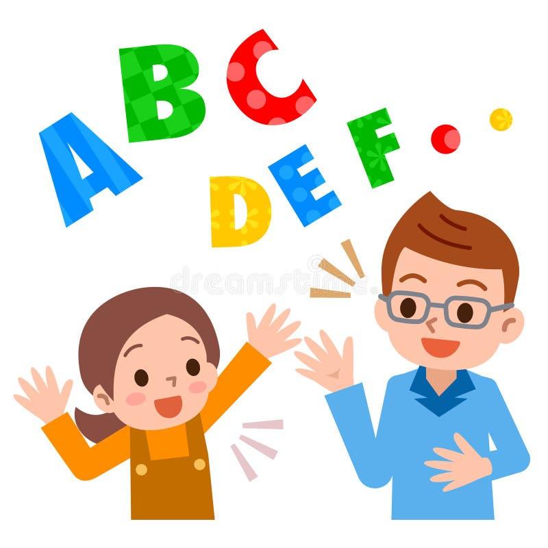Lehrer und Studenten zur Studie von Englisch lizenzfreie abbildung