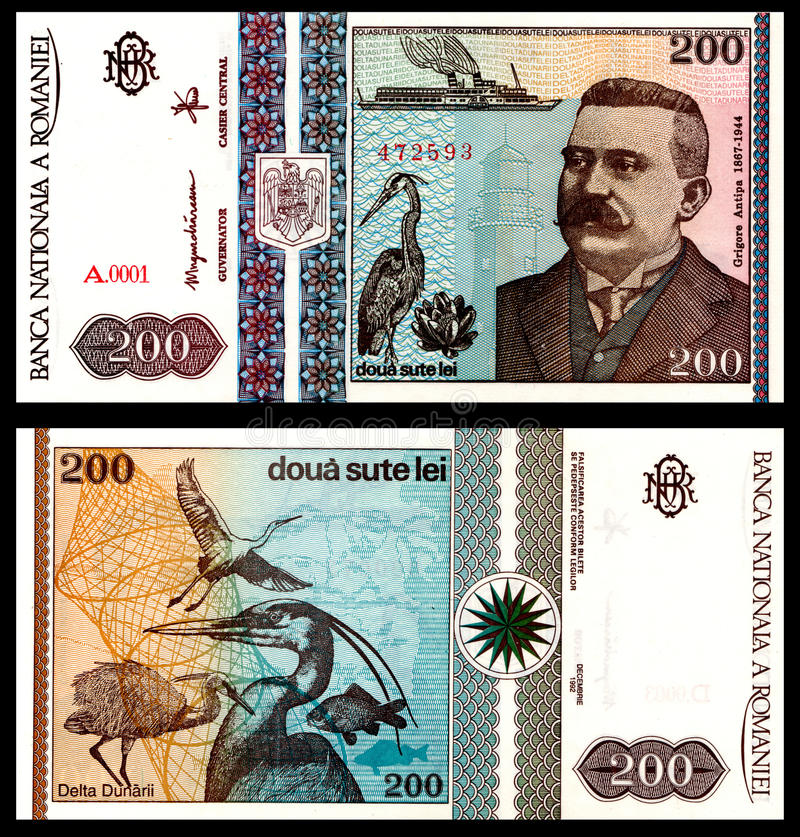 Download 200 Lei 1992 Old Romanian Bill Stock Photo - Image: 31908392