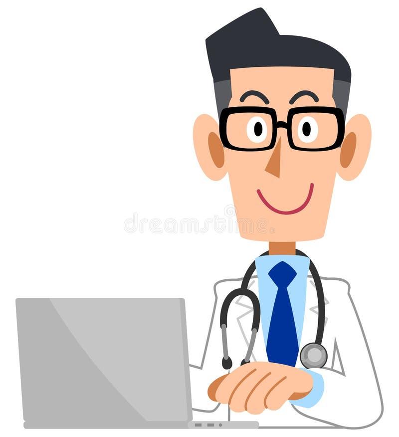 Lekarka która działa peceta royalty ilustracja