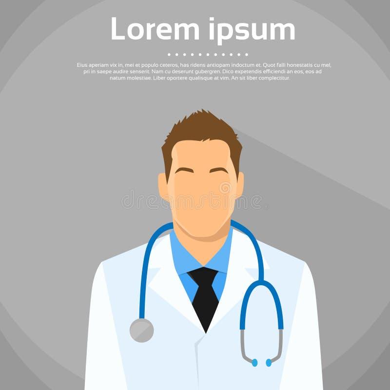Lekarz Medycyny Profilowej ikony portreta Męski mieszkanie ilustracja wektor