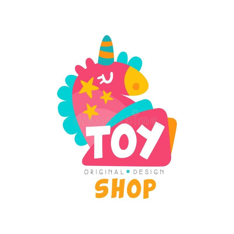 Leksaken shoppar logodesignmallen, ungelager, behandla som ett barn illustrationen för marknadsemblemvektorn på en vit bakgrund vektor illustrationer
