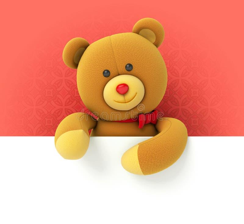 Leksaknallebjörn stock illustrationer
