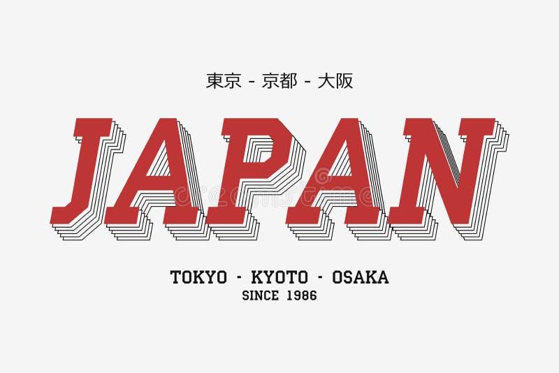 Lema de Japón para la camiseta de ciudades asiáticas Gráficos de la tipografía de la camiseta con la inscripción en japonés Vecto libre illustration