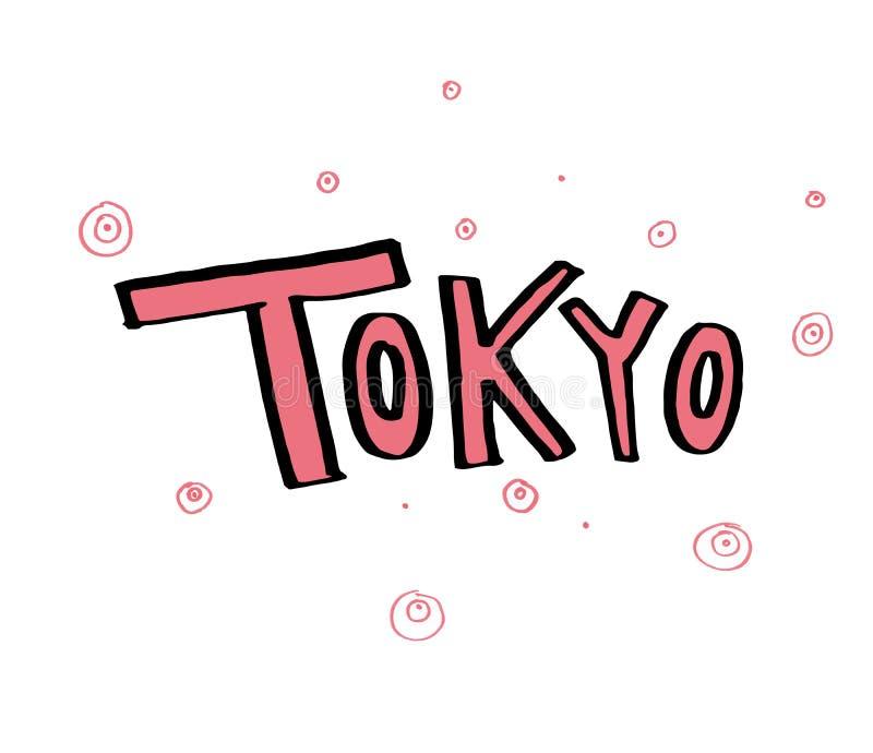 Lema de la tipografía Vector dibujado mano de Tokio para la impresión de la camiseta stock de ilustración