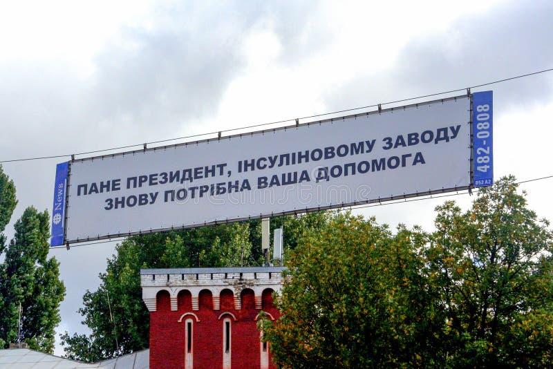 Lema del cartel en Kiev Vida diplomática de Ucrania imágenes de archivo libres de regalías