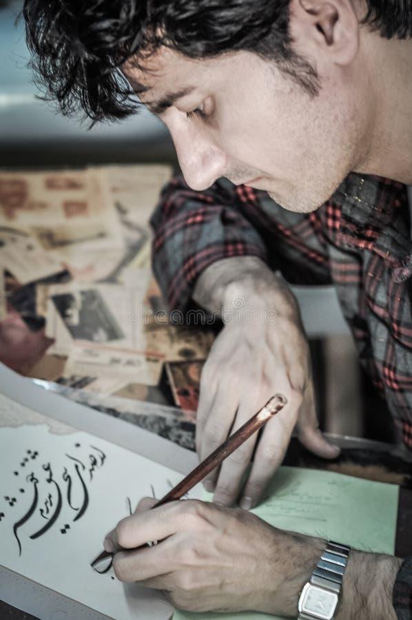 Lengua persa en Irán fotos de archivo