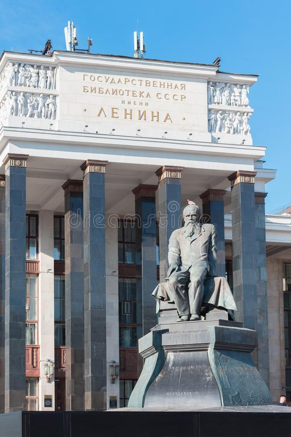 Lenin Library in Moscow. Russian State Library. The National Library of Russia stock image