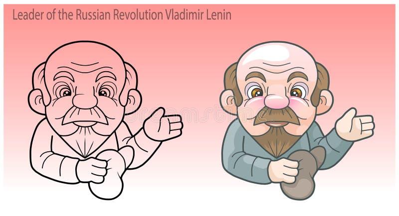 Lenin, lider Rosyjska rewolucja ilustracji