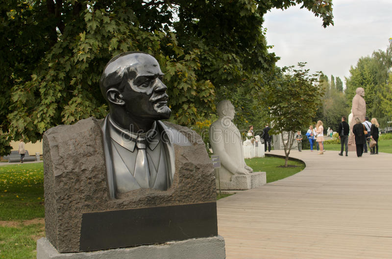 Lenin. The monument to Lenin and other monuments of the USSR. Muzeon Park, Moscow, Russia royalty free stock images