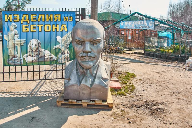 Lenin p? f?rs?ljning royaltyfri bild