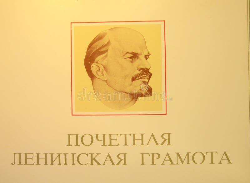 Lenin portrait stock images