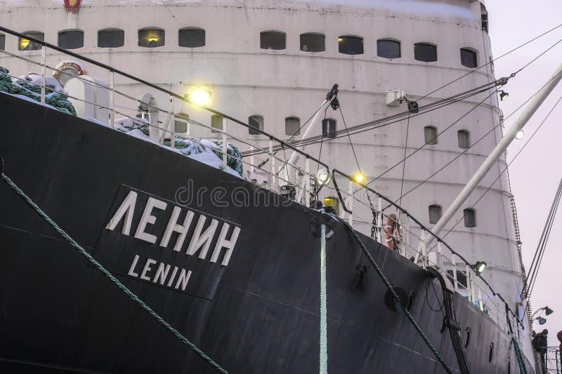 Lenin, rompighiaccio a propulsione nucleare fotografie stock