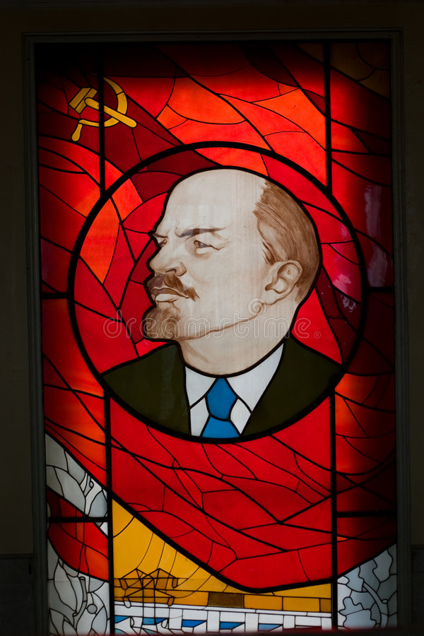 Lenin's portrait stock photos