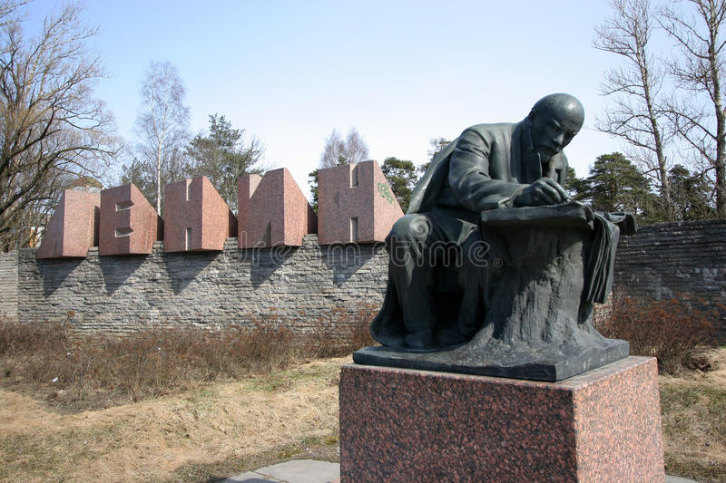 Lenin's Shelter. Lenin monument on Primorsky highway at the turn to the museum Shelter in Razliv royalty free stock photos