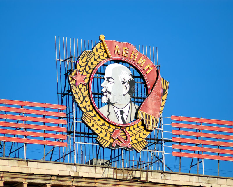 Lenin's stylised award. Established on a building roof royalty free stock photography