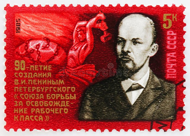 Lenin, Worker Breaking Chains, Petersburg Union 90th Anniestival, circa 1985 royalty-vrije stock afbeelding