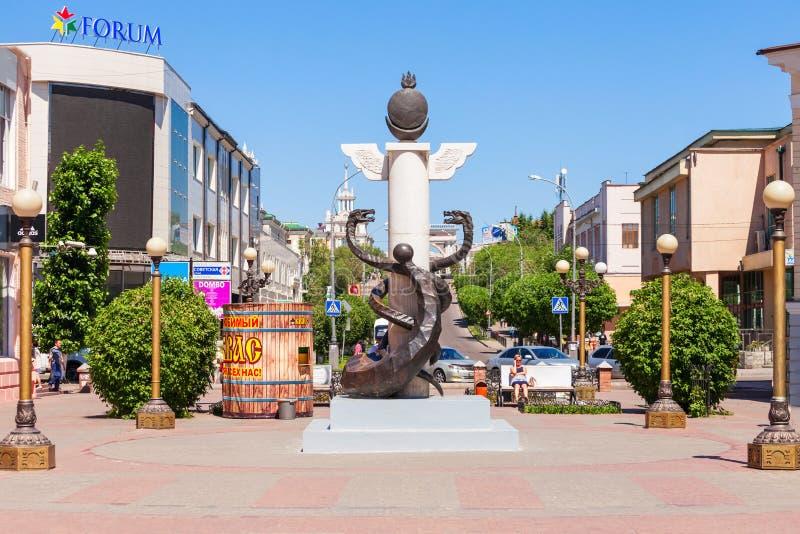 Lenina步行arbat街道 免版税图库摄影