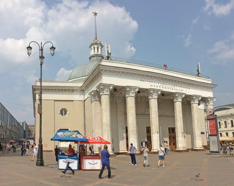 Leningradskaya metro station in Komsomolskaya square, Moscow stock image