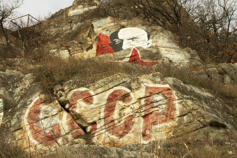 Lenins岩石, Mashuk山, Pyatigorsk,俄罗斯联邦 图库摄影