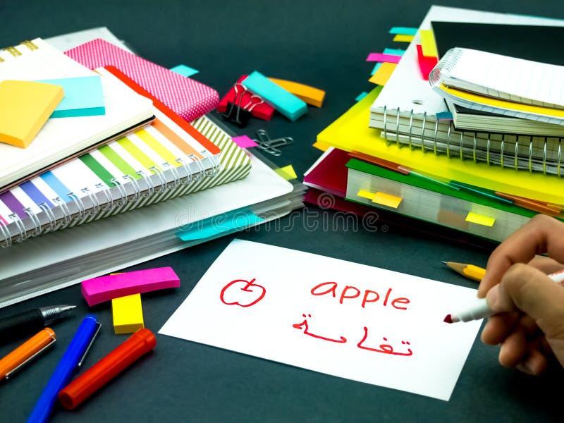 Lernen der neuen Sprache, die ursprüngliche Flash-Karten macht; Arabisch lizenzfreies stockbild