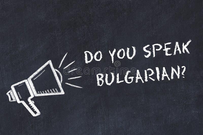 Lernen des Fremdsprachekonzeptes Weissen Sie Symbol des Lautsprechers mit Phrase Sie sprechen Bulgarisch lizenzfreie abbildung