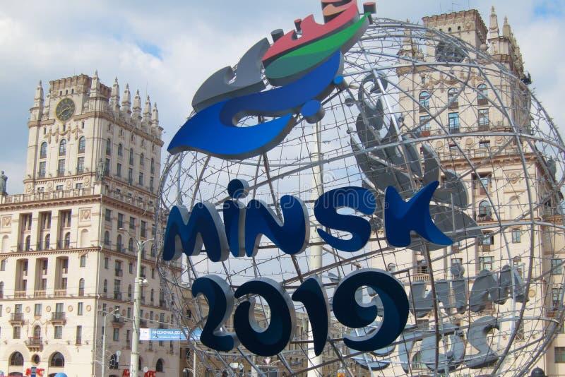 Les 2èmes jeux européens - photos de logo de Minsk Belarus photographie stock