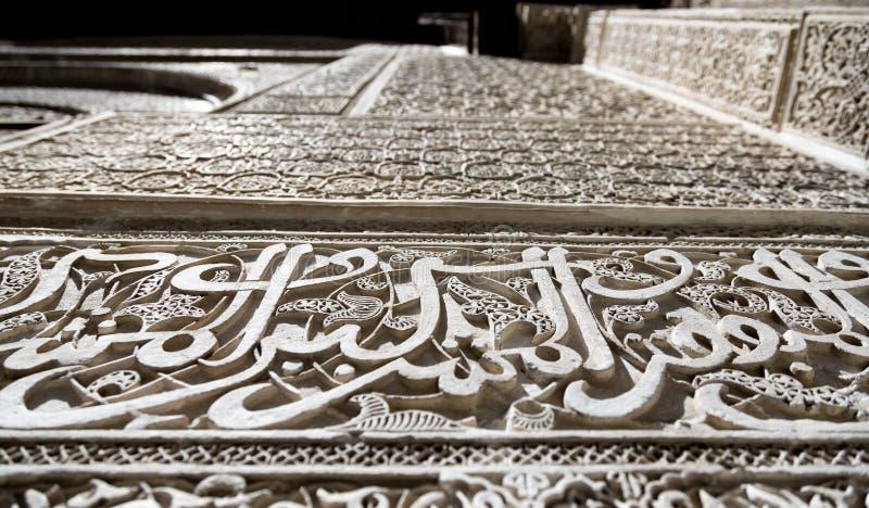 Les écritures complexes en arabe sur les murs d'un Madarsa dans Fes, Maroc image libre de droits