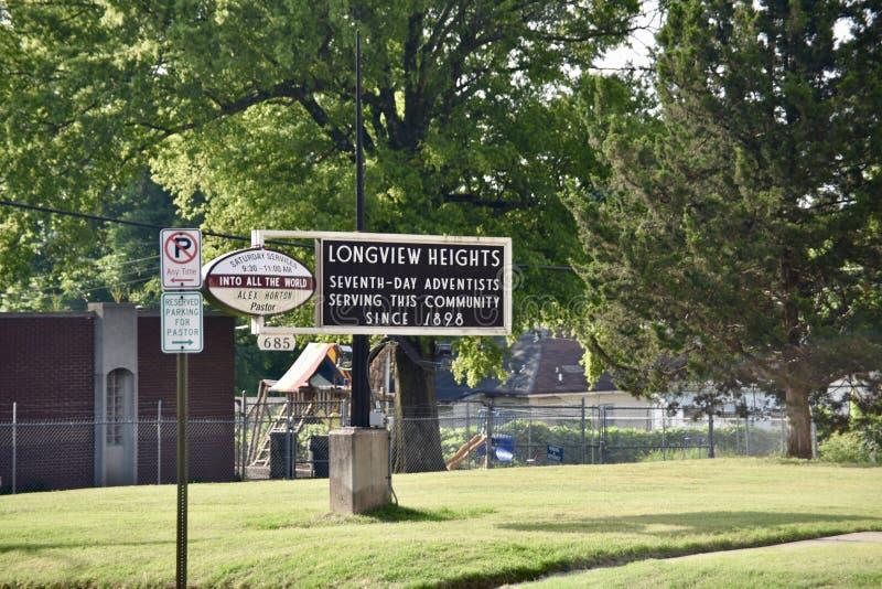 Les Adventistes de Septième-jour de tailles de Longview signent, Memphis, TN photographie stock libre de droits