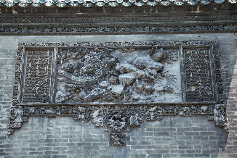Les attractions touristiques célèbres dans le temple héréditaire de la Chine Chen de ville de Guangzhou sur le toit, brique produ photos libres de droits