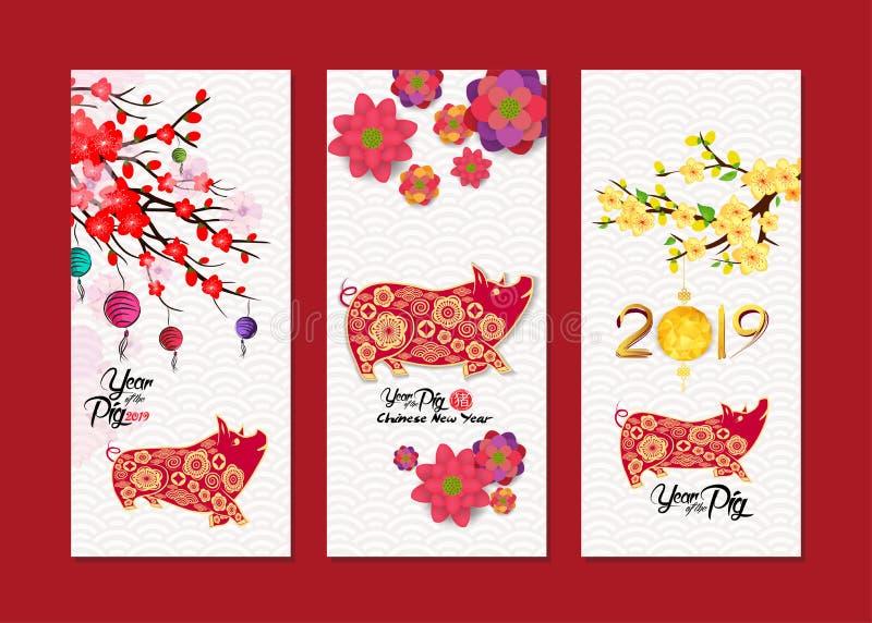 Les bannières tirées par la main verticales ont placé avec l'hiéroglyphe chinois de nouvelle année : Porc illustration stock