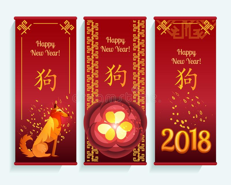 Les bannières verticales ont placé avec 2018 éléments chinois de nouvelle année images stock