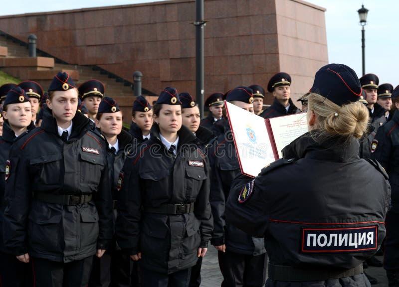 Les cadets de l'université de loi de Moscou du ministère des affaires intérieures de la Russie prennent le serment images libres de droits
