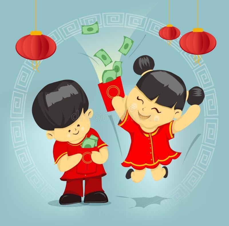 Les caractères de garçon et de fille dans des costumes chinois sont heureux de récompenser, des enfants illustration stock