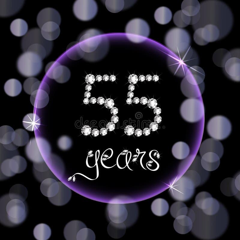 les cinquante-cinquième diamants d'invitation de carte d'anniversaire de joyeux anniversaire d'années numérotent les lumières pou illustration de vecteur