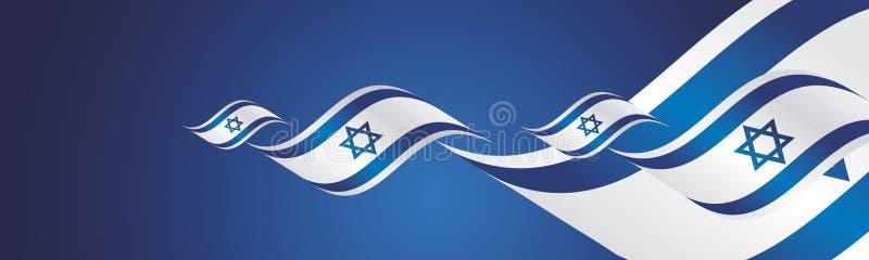 Les drapeaux de ondulation deux d'Israel Independence Day fois le fond bleu de paysage illustration de vecteur