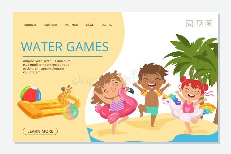 Les enfants arrosent le calibre de débarquement de page de vecteur de jeux Caractères heureux d'enfants d'été illustration de vecteur