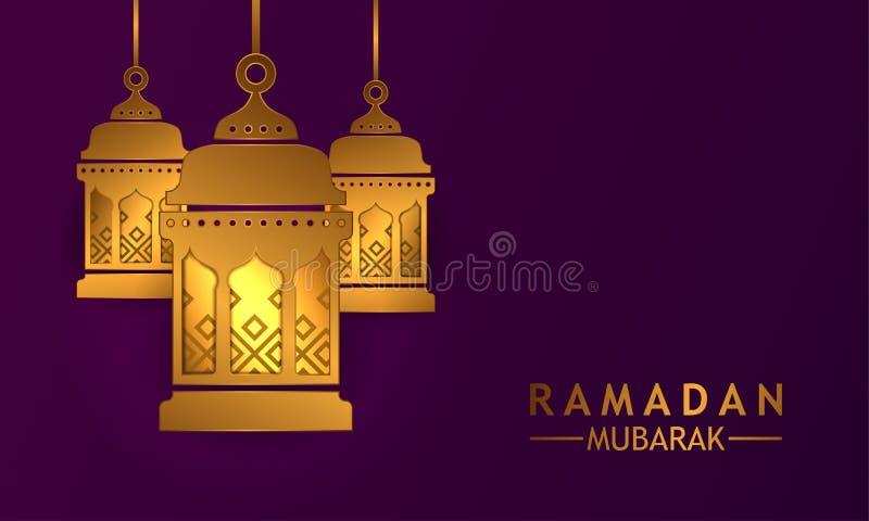 Les fanoos d'or accrochés de lampe de lanterne rougeoient luxe moderne simple pour l'événement islamique Ramadan Mubarak illustration stock