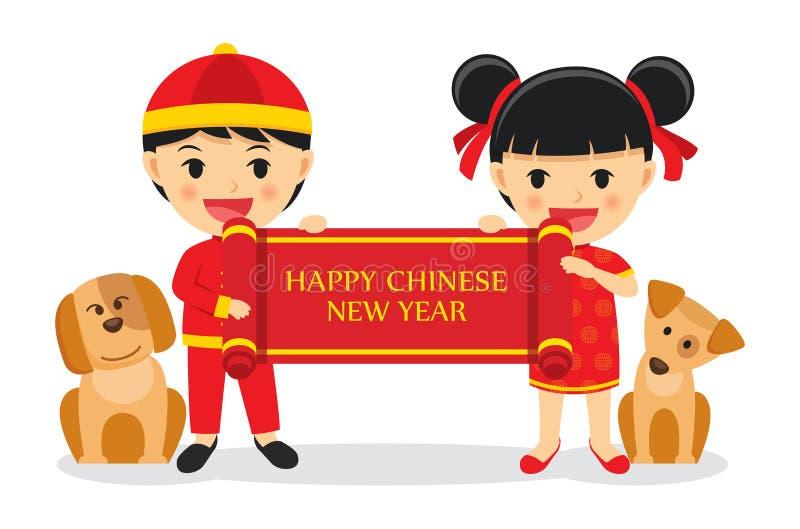 Les garçons et les filles jugent des signes de nouvelle année chinoise d'isolement sur le blanc illustration stock
