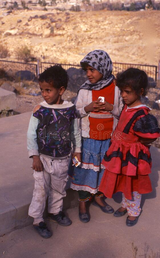 les gens 1996-Yemen photos stock