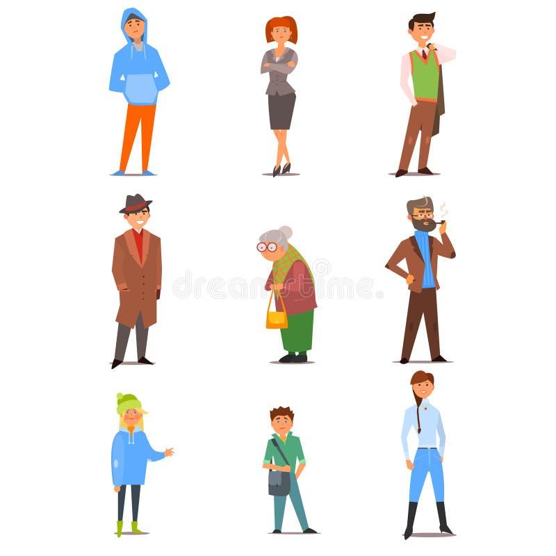 Les gens du mode de vie, de l'âge et de la profession différents illustration libre de droits
