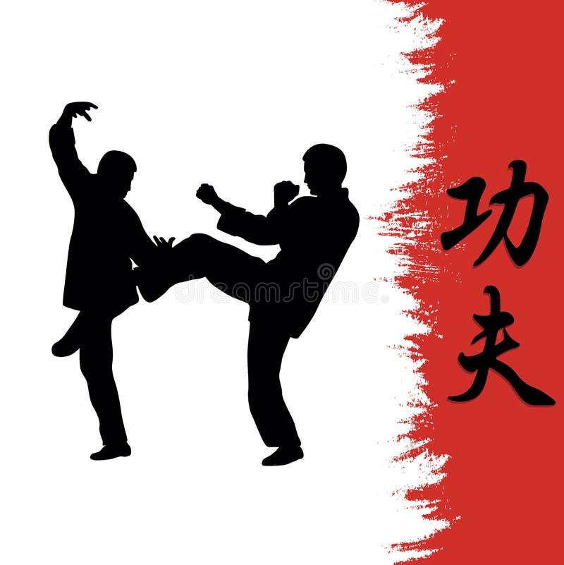 les hommes démontrent Kung Fu et un hiéroglyphe illustration stock