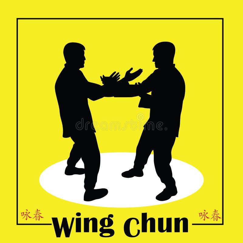 les hommes démontrent Kung Fu Wing Chun illustration de vecteur